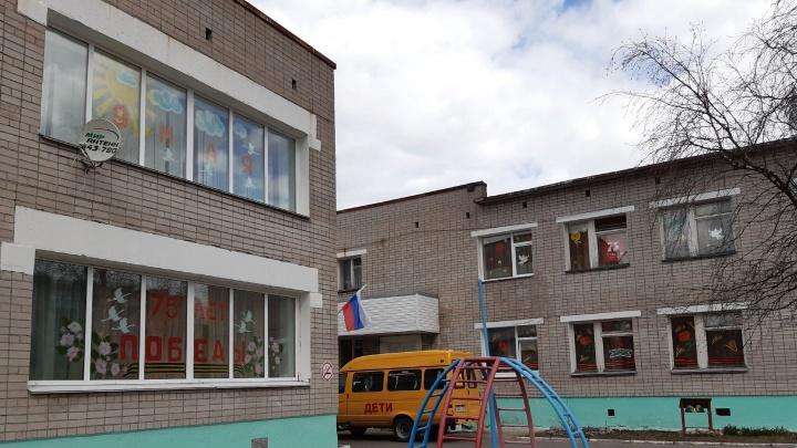 Вспышка коронавируса в Северодвинском детском доме ликвидирована