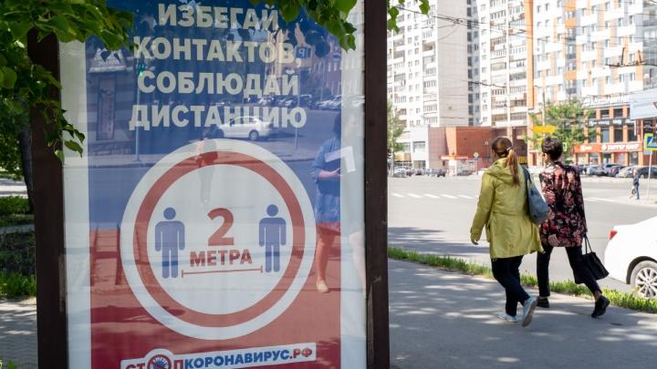 Салонам красоты и парикмахерским разрешили работать, но с кучей условий. 65-й день COVID-19 в Красноярском крае