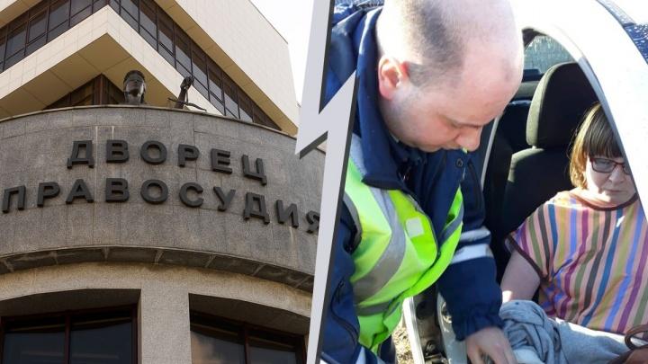 Областной суд принял решение по делу детского врача из Екатеринбурга, которого жестко задержали гаишники