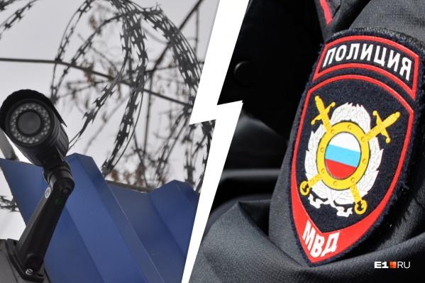 Экс-борца с коррупцией Владимира Нечаева этапировали вместе с экс-главой УМВД Игорем Трифоновым