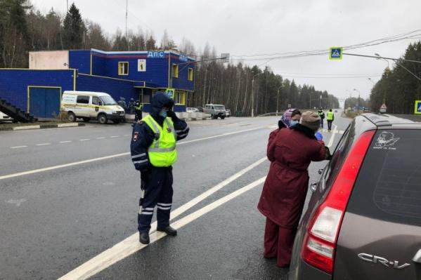 В Ярославской области усилят контроль за границами на майские праздники