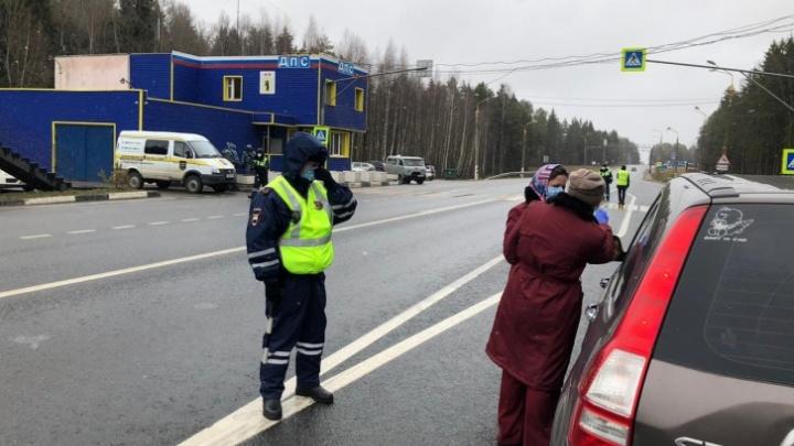 В Ярославской области на майские праздники будут контролировать въезд и выезд за пределы региона