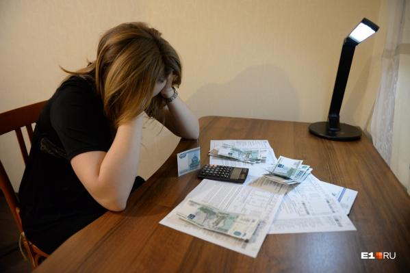 Счета за электроэнергию выставят по тарифам рабочих дней
