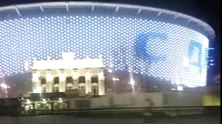 «Перепутали праздники»: на Центральном стадионе поздравили горожан с Днем Государственного флага