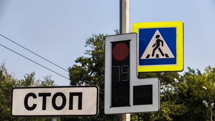 Кемеровские дорожники изменили работу светофоров на Южном