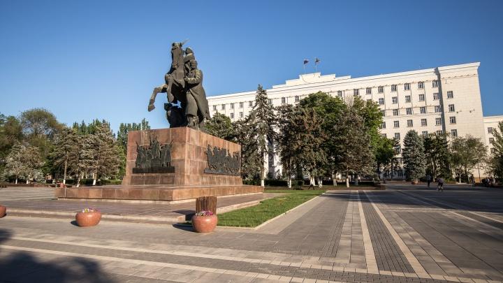Ростовчане устроили онлайн-митинг у здания областного правительства