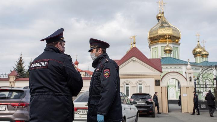 74.RU показывает в прямом эфире пасхальную службу в кафедральном соборе Челябинска