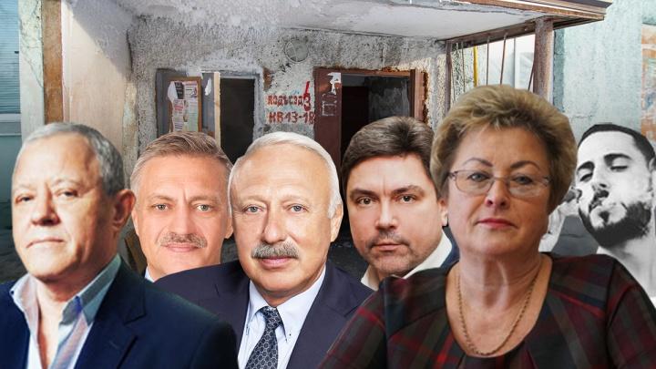 Кто владеет тюменскими УК: разбираем коммунальный рынок города
