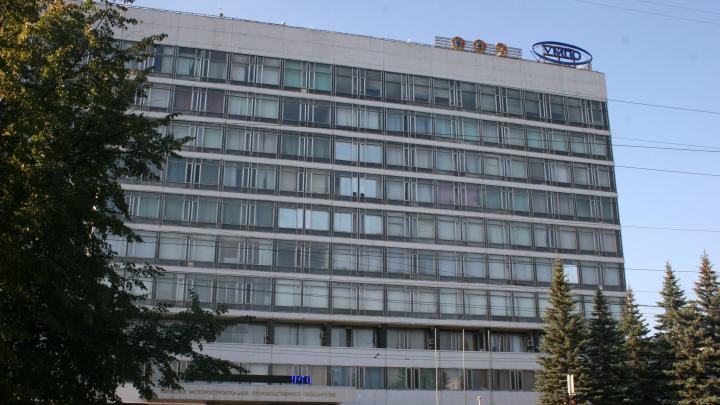УМПО оштрафовали за распространение коронавируса, предприятие отделалось минимальным штрафом