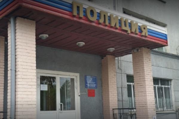 Уголовное дело будет рассматривать Дзержинский районный суд