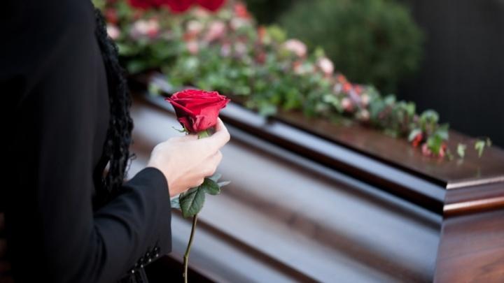 Похороны онлайн: как организовать безопасную церемонию и сколько она будет стоить