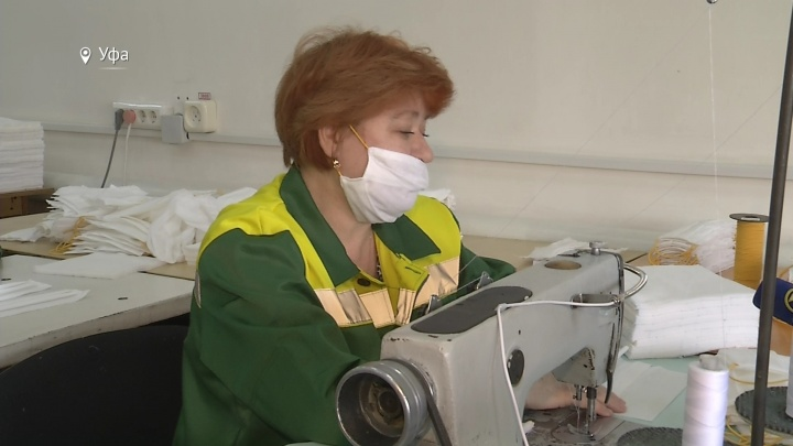Сотрудники «Горзеленхоза» Уфы стали сами шить маски и даже готовы принять заказы