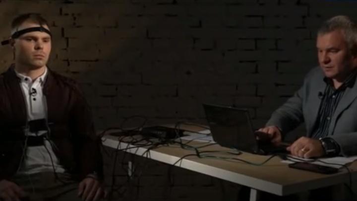 На шоу Андрея Малахова обсудили пермское дело о попытке убийства. Пострадавшего проверили на полиграфе