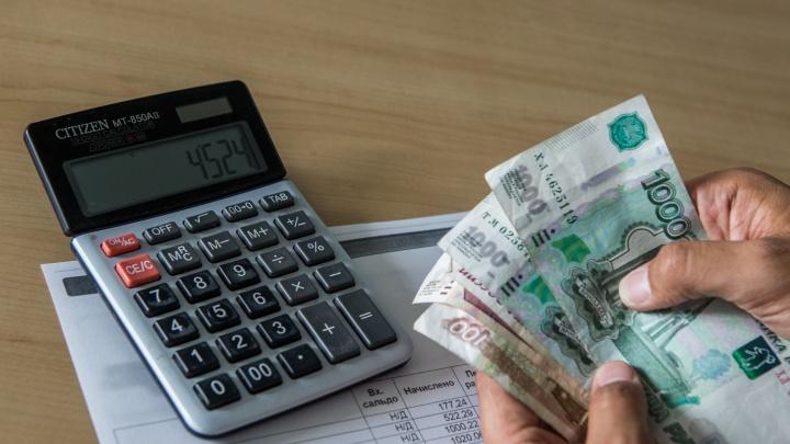 «Люди стали экономить»: в этом месяце новосибирцы начали хуже платить за ЖКХ