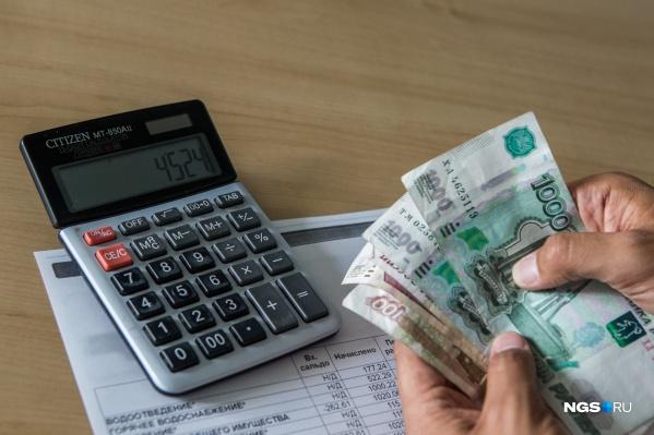 Ритмичность оплаты услуг ЖКХ в Новосибирске ухудшилась