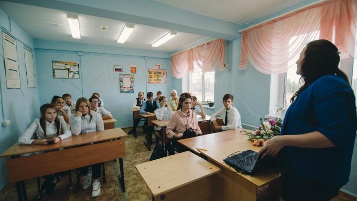 В Тюменской области продлили осенние каникулы для школьников