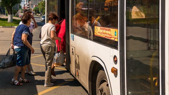 В Самаре изменили расписание двух автобусных маршрутов