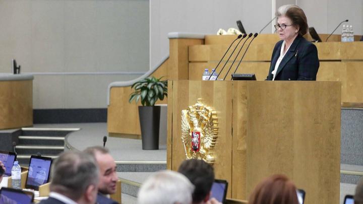 Валентина Терешкова предложила обнулить сроки президентских полномочий. Её речь