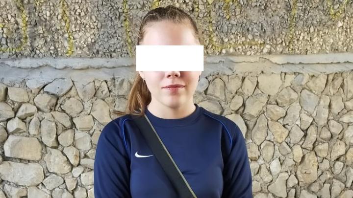 Уехала на учебу и не вернулась: на Уралмаше больше суток ищут 15-летнюю школьницу