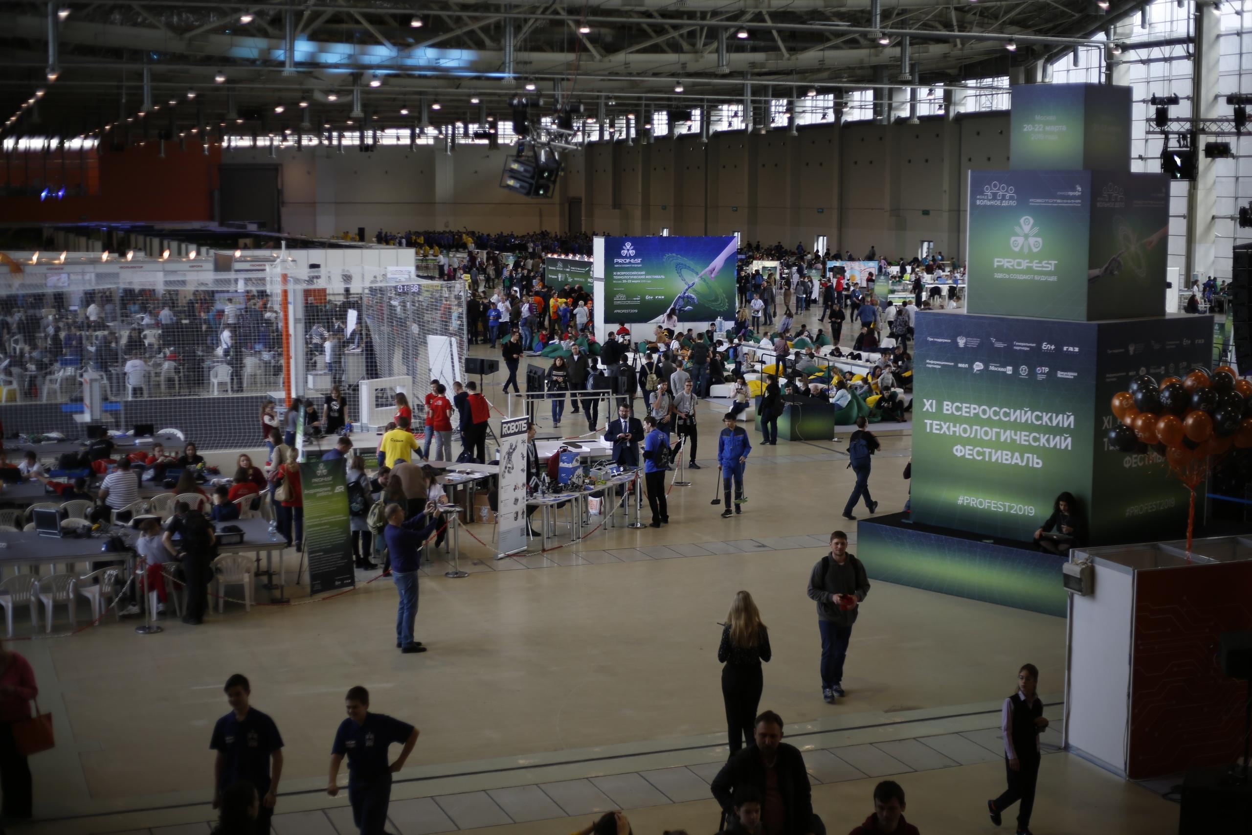 Ежегодно фестиваль проходит в Москве на ВДНХ