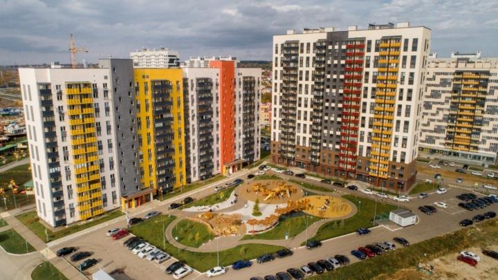 Своя квартира в Казани: сколько стоит «квадрат» в новом ЖК