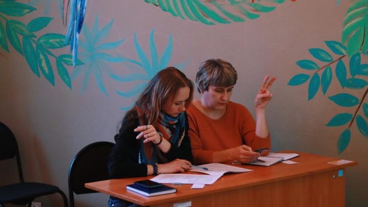 «Тотальный диктант» с сурдопереводом проведут в Новосибирске на новом профессиональном уровне