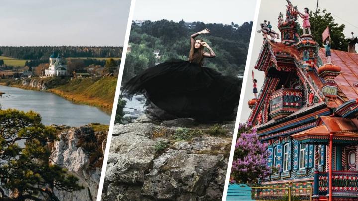 Это надо видеть! Десять самых красивых мест в ста километрах от Екатеринбурга