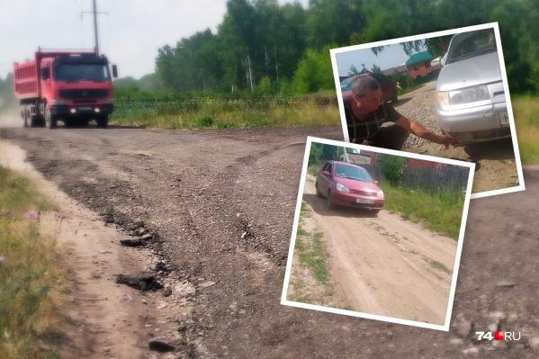 Проблема с дорогами в частном секторе в Новосинеглазово так допекла местных жителей, что они скинулись и оплатили работы на участке в 800 метров