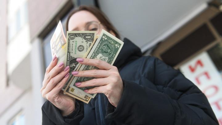 Кредитные каникулы не для всех: почему вам откажут в банке. Реальный опыт