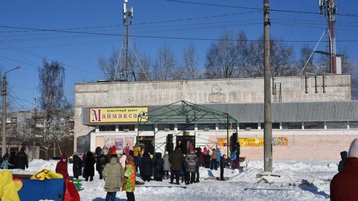 У культурного центра «Маймакса» появится новая сцена за 1,9 миллиона рублей