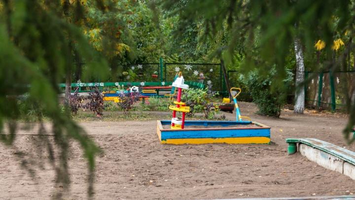 Стало известно, когда в Самарской области возобновят бронирование путевок в детские лагеря