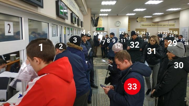 84 человека на одно ГИБДД: UFA1.RU проверил, как горожане соблюдают указ главы «больше 50 не собираться»