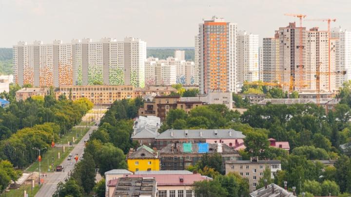Пермской думе вновь предложили рассмотреть повышение плотности застройки в 4-й очереди ЖК «Арсенал»