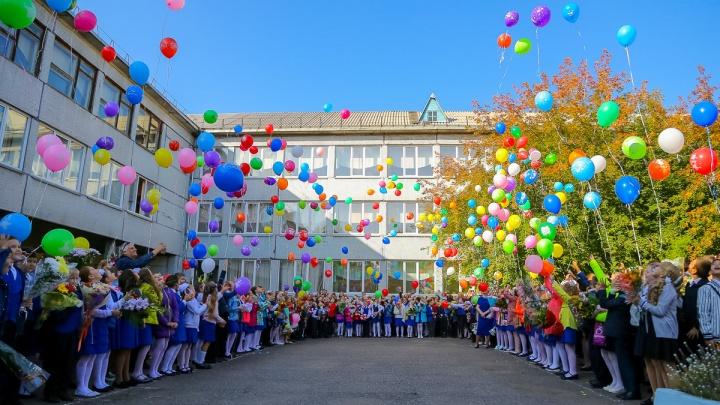 Праздничные линейки 1 сентября в Красноярском крае проведут только для первоклассников и выпускников