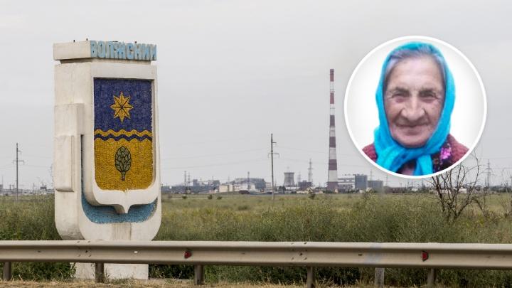 В Волгограде третий день разыскивают исчезнувшую 87-летнюю пенсионерку