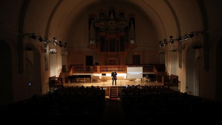 С середины сентября в Архангельске снова откроется Камерный зал Поморской филармонии
