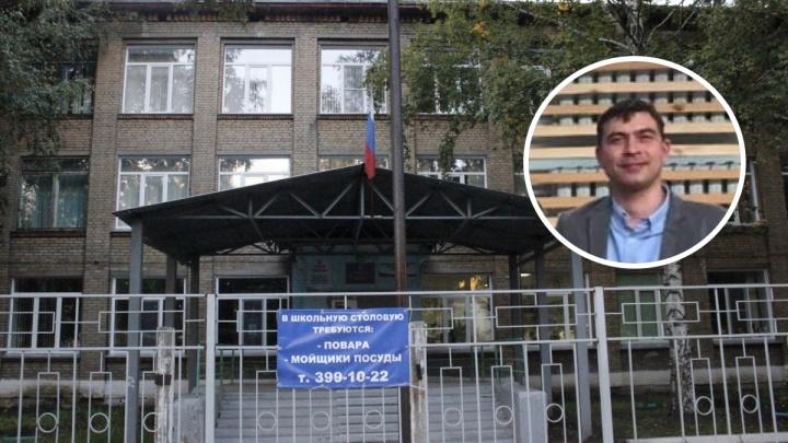 «Люди решили, что я её развалил»: в Новосибирске увольняется директор скандально известной школы № 158