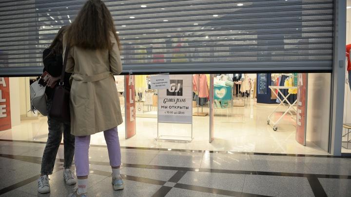 Обработка, маски и примерка в зале: как в ТЦ Екатеринбурга заработали магазины