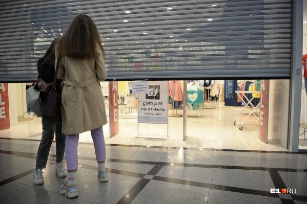 Полуоткрытые магазины — временное состояние торговых центров