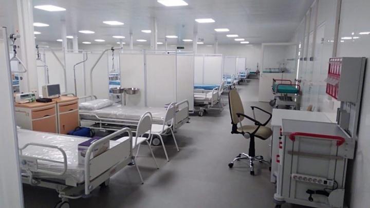 Мобильный госпиталь в «Екатеринбург-Экспо» начнет принимать пациентов с коронавирусом