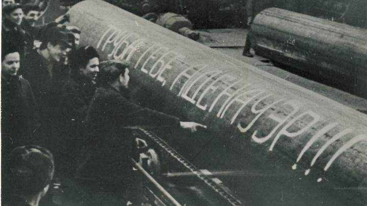 Поставка корпусов авиабомб, трубы размером с машину и оранжерея с розами: что жители не знают о ЧТПЗ