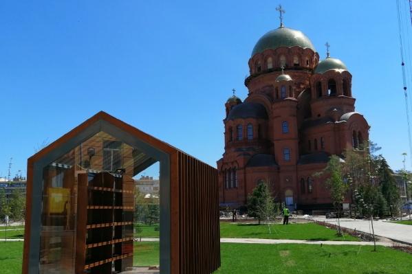 В новом парке откроется мини-библиотека