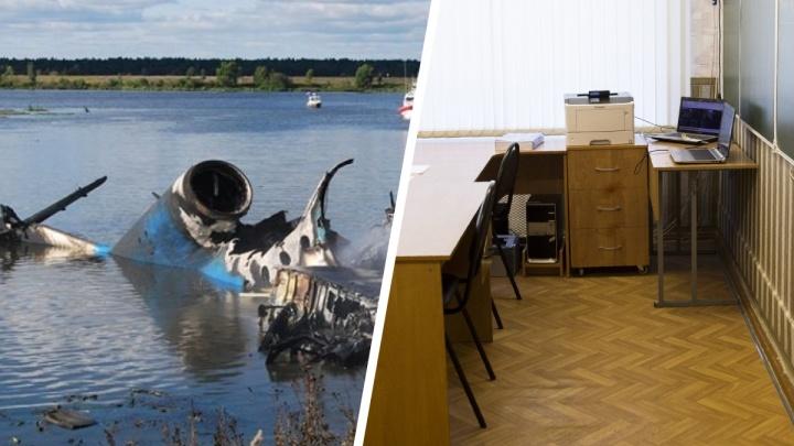 История выжившего в катастрофе с «Локомотивом» и дистант в школах: о главном в Ярославле за сутки