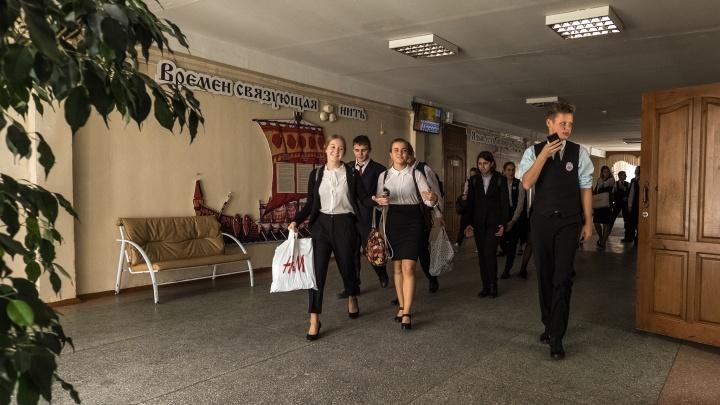 Две смены, разное время начала уроков и смешанное обучение — что ждёт новосибирских школьников с 1 сентября