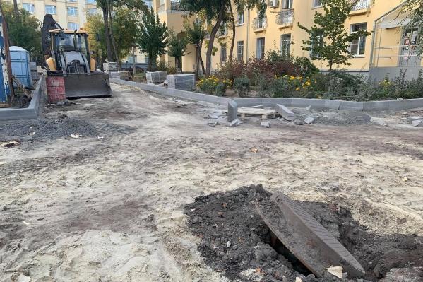 Старый гранит на улице Мира меняют на бетонный новодел