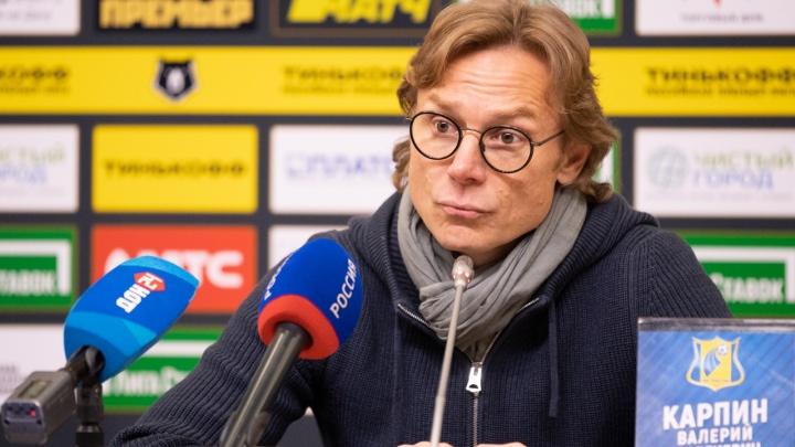 «На сто процентов футболисты готовы не будут»: Карпин — о возобновлении сезона в РПЛ
