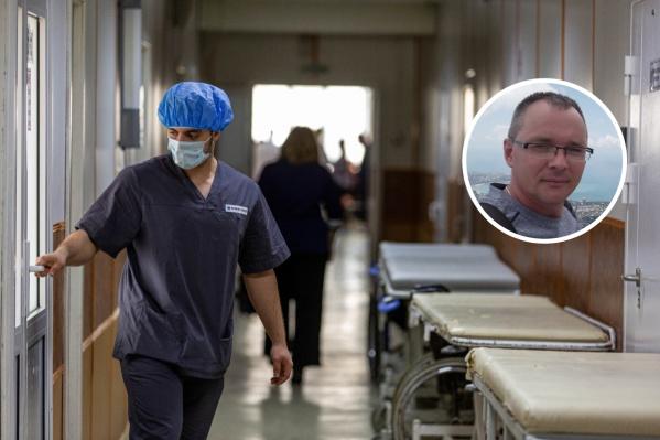 Житель Ярославской области потерял отца, а вот его маму врачам удалось спасти