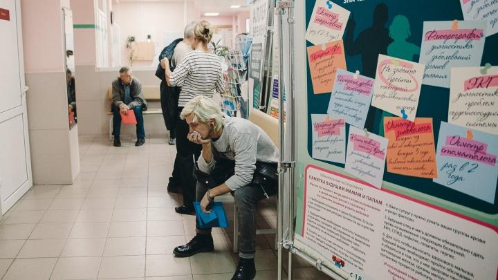 Где в Тюмени сделать КТ, как дозвониться до врача и что делать с ошибками в больничном? Отвечаем на вопросы о COVID-19