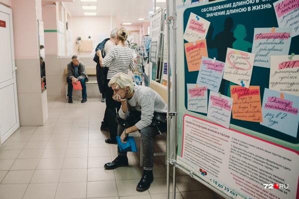 Из-за запрета в поликлинике начался ажиотаж