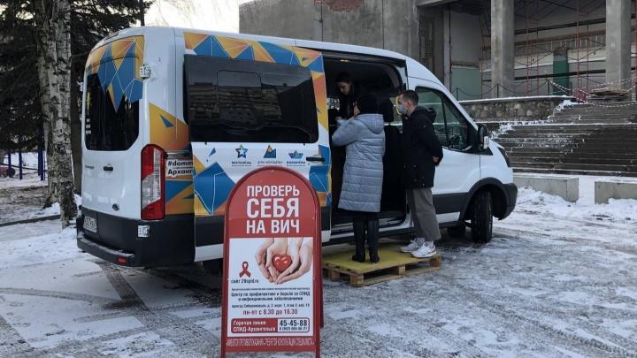В декабре жители Архангельска могут бесплатно пройти тест на ВИЧ в передвижном пункте